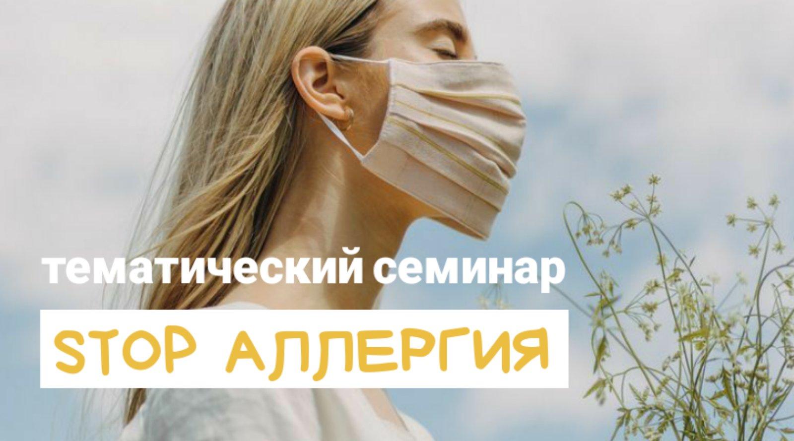 изображение_viber_2020-08-31_06-50-20